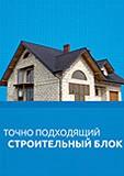 Информационный каталог